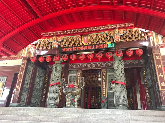 Jin Hai Gong