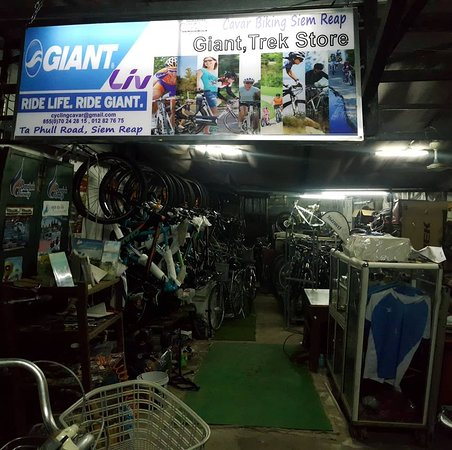 Cavar Biking Siem Reap