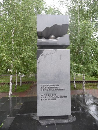 Monument to Chernobyl Victims