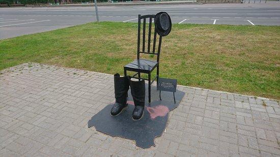 Monument to Pervostroiteli KATEK