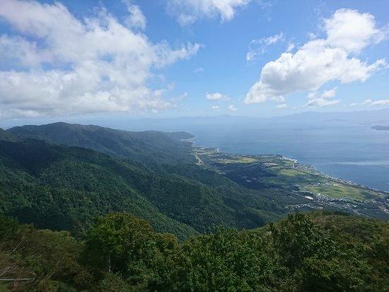 Foto de Shiga Prefecture
