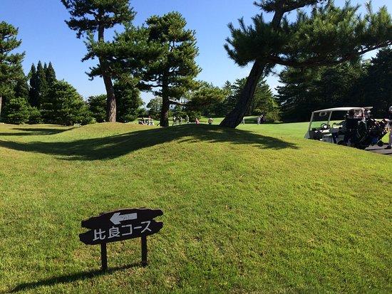 蒲生ゴルフ倶楽部