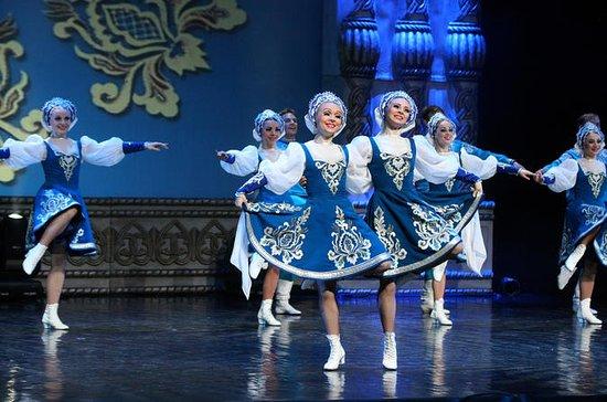 Moscow Folk Dance Show Kostroma