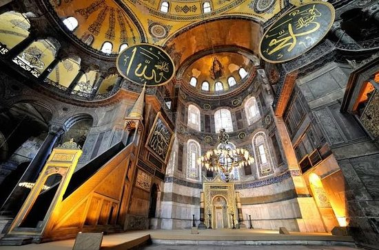 プライベートガイドイスタンブール旧市街スルタンアフメットツアー - 終日