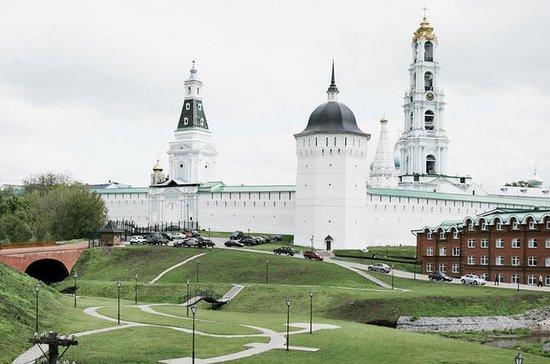 Day Escape fra Moskva: Golden Ring...