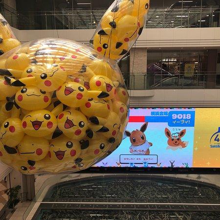 Mega Dracaufeu Picture Of Pokemon Mega Center Tokyo