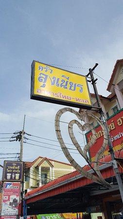 Provincie Chon Buri, Thajsko: 20180829_161455_large.jpg