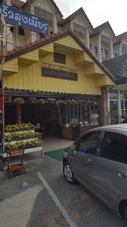 Provincie Chon Buri, Thajsko: 20180829_161530_large.jpg