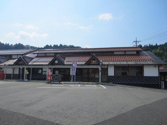 Ohnan-cho, Ιαπωνία: 施設外観
