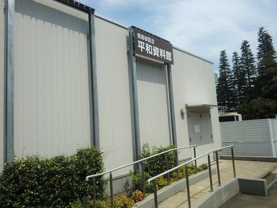 Setagaya Peace Museum