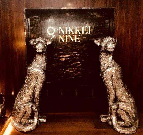 NIKKEI NINE: entrance