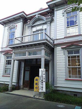 Isesaki Meiji Kan