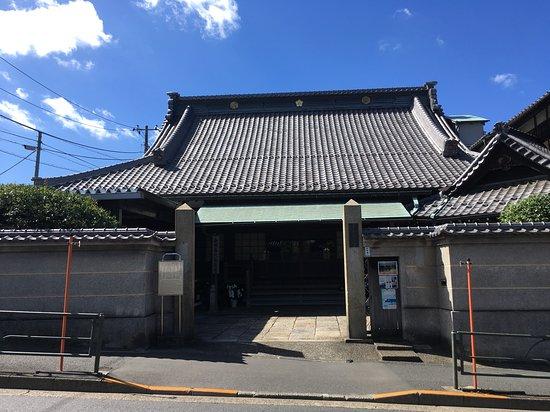Tenryu-in Temple