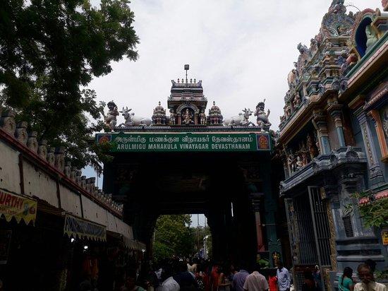 Arulmigu Manakula Vinayagar Temple: 20180617_104649_large.jpg
