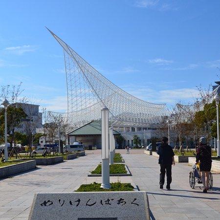 Meriken Park: photo0.jpg