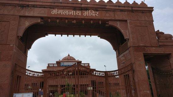 Ujjain District, Индия: Mangalnath Temple