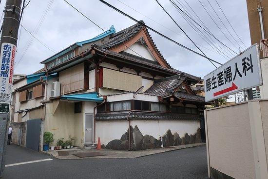 Saitama Foto