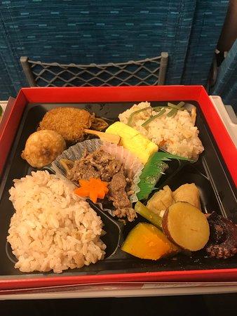 Shin-Osaka Omiyage Rakuichi 2
