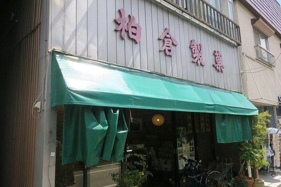 Kashikura Seika