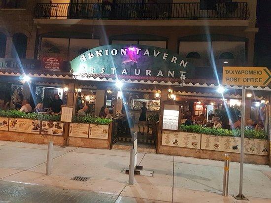 Alkion Tavern صورة فوتوغرافية