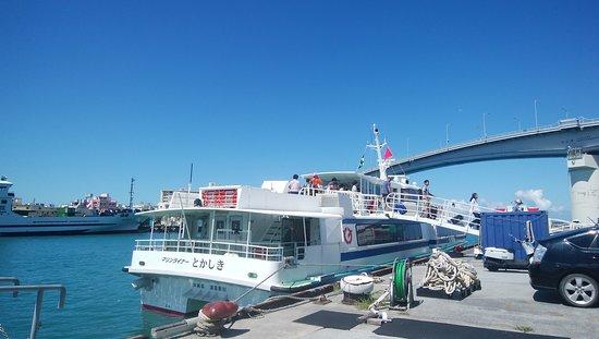 Ferry Tokashiki & Marin Liner Tokashiki