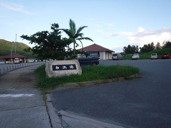 Shirahama Port