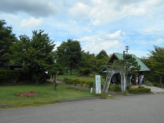Sakuho Machi Genki Ga Deru Park