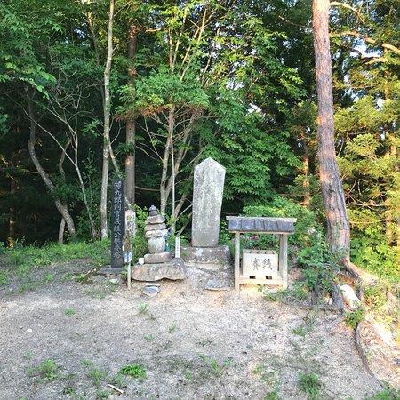 Kurihara, Japon: 源義経 墓碑