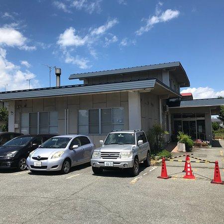 Tendo, Japan: ふれあい荘