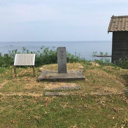Kyotango, Japan: 静御前生誕の地の碑