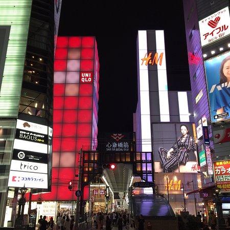ชินไซบาชิ: photo0.jpg