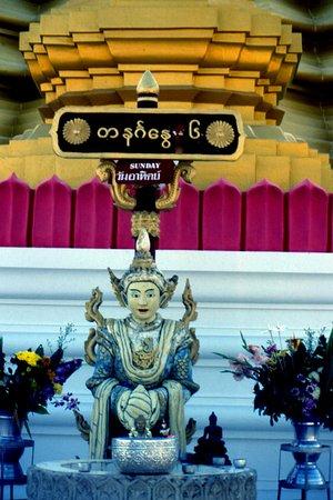 Tachileik, ميانمار: Tachileik Shwedagon Pagoda