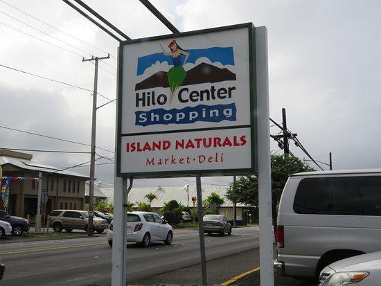 Island Naturals Market and Deli Kailua Kona: Shopping Center
