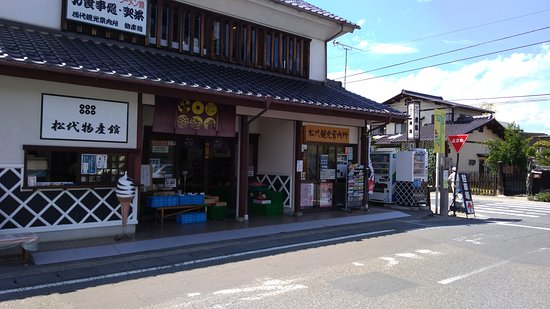 Matsushiro Tourist Information Center