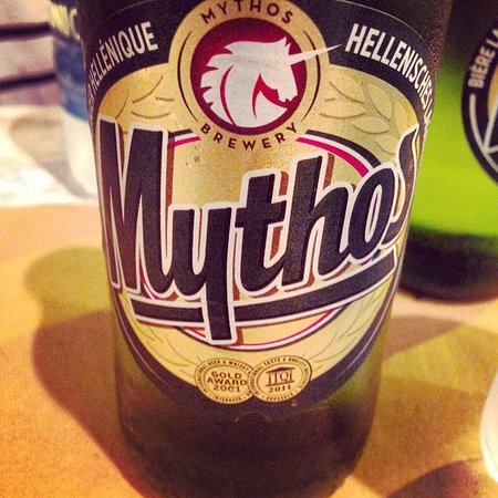 Mythos beer solamente da Greek Fusion