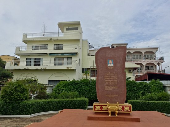Savannakhet, Laos: Memorial Park