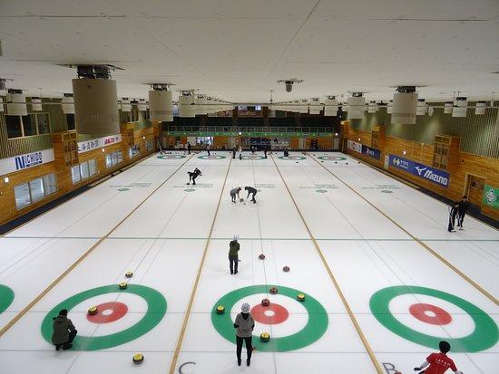 Hokkaido Bank Curling Stadium