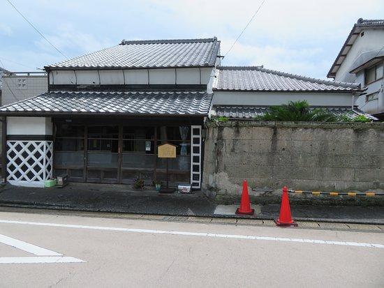 Yoshidake Jutaku Shuoku