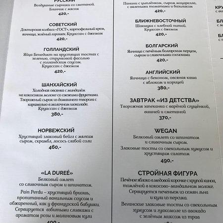 Ресторан Коралловые бусы: photo0.jpg