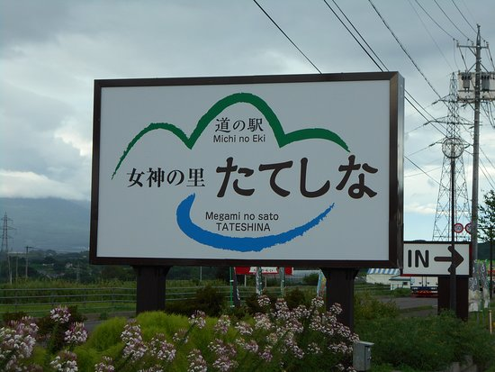Tateshina-machi, Japon : 道の駅の看板