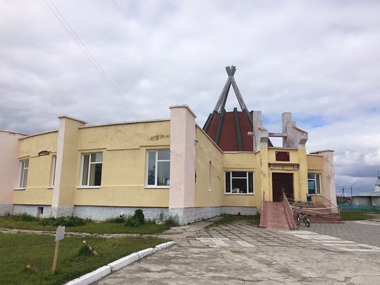 Lovozero District National Cultural Center