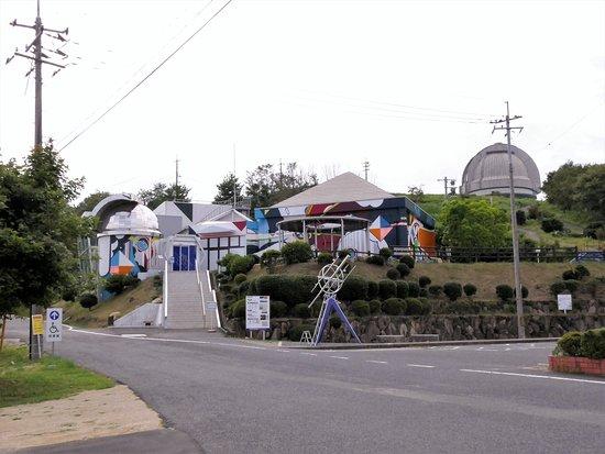 Okayama Astronomical Museum