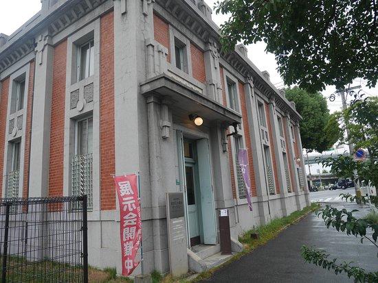 Kitakyushu Old Hyakusanju Bank Gallery