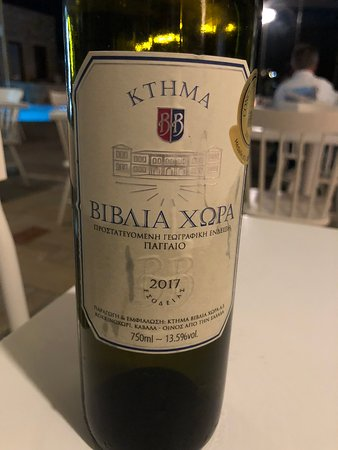 god vin til and