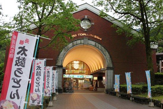 Niihama Foto