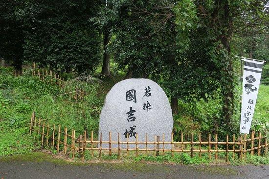 Mihama-cho, Japan: 20180909124355_large.jpg