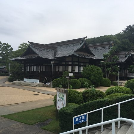 Asakuchi, Nhật Bản: photo3.jpg