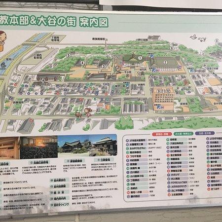 Asakuchi, Ιαπωνία: photo4.jpg