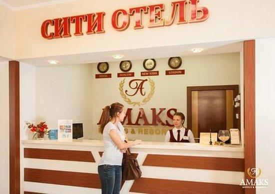 Zhlobin, روسيا البيضاء: Lobby