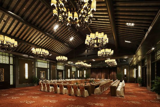 Old Xianheng Hotel : Meeting room